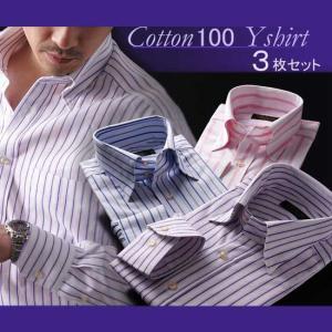 Due Bottoni Wide080100141 ドゥエボットーニ ホワイト系シャツ 3枚セット|cio