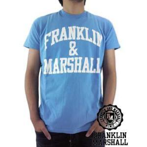 【SALE】Franklin&Marshall Blue S/S TEE TSMC020 JerseyRoundNeck フランクリンアンドマーシャル S/S Tシャツ ジャージー ラウンド ネック ショート ブルー|cio