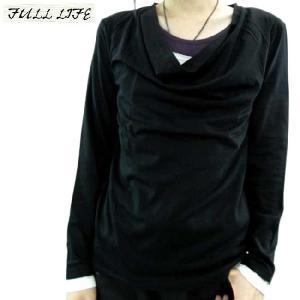 フルライフ 3フェイク レイヤード ドレープ カットソー ブラック FULL LIFE 3Fake Layered Drape Cut & Sewn Black|cio