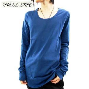 フルライフ L/S ティー Uネック カットソー ブルー FULL LIFE L/S TEE U-NECK CUT & SEW Blue|cio