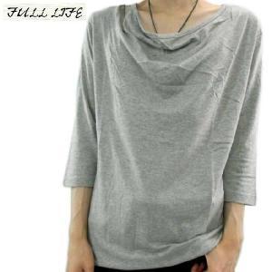 フルライフ ドレープ スリークォーター スリーブ グレー  FULL LIFE Drape Three-Quarter Sleeves Gray(Grey)|cio