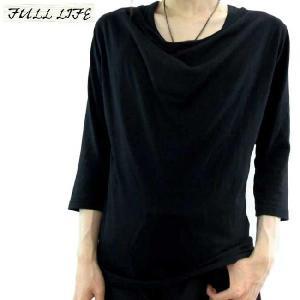フルライフ ドレープ スリークォーター スリーブ ブラック FULL LIFE Drape Three-Quarter Sleeves Black|cio