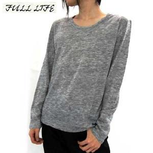 フルライフ 霜降り ロングスリーブ ニット カットソー グレー FULL LIFE Speckled With White L/S TEE KNIT CUT & SEW Gray(Grey)|cio