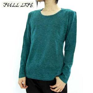 フルライフ 霜降り ロングスリーブ ニット カットソー ブルー グリーン FULL LIFE Speckled With White L/S TEE KNIT CUT & SEW Blue Green|cio