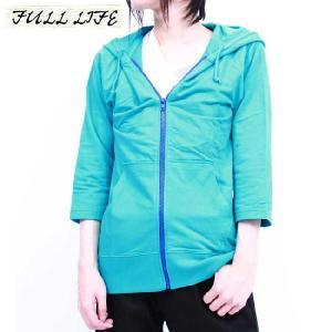 フルライフ 七分袖カラー ジップ パーカー ブルー グリーン FULL LIFE Three-Quarter Sleeves Color Zip Parka Blue Green|cio
