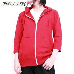 フルライフ 七分袖カラー ジップ パーカー レッド FULL LIFE Three-Quarter Sleeves Color Zip Parka Red|cio