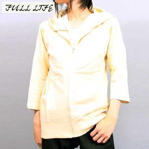 フルライフ 七分袖カラー ジップ アップ パーカー ベージュ FULL LIFE Three-Quarter Sleeves Color Zip Up Parka Beige|cio