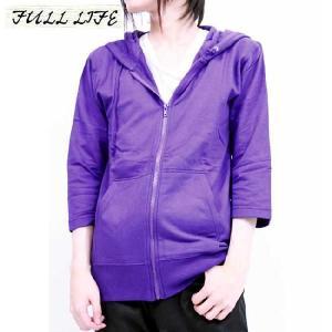 フルライフ 七分袖カラー ジップ アップ パーカー パープル FULL LIFE Three-Quarter Sleeves Color Zip Up Parka Purple|cio