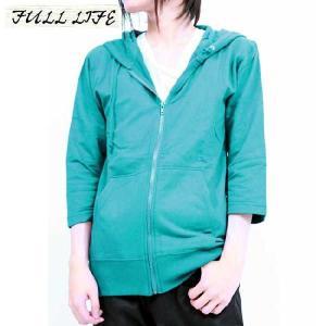 フルライフ 七分袖カラー ジップ アップ パーカー ブルー グリーン FULL LIFE Three-Quarter Sleeves Color Zip Up Parka Blue Green|cio