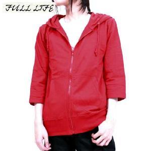 フルライフ 七分袖カラー ジップ アップ パーカー レッド FULL LIFE Three-Quarter Sleeves Color Zip Up Parka Red|cio