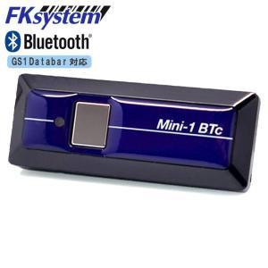 エフケイシステム モバイル ワイヤレス バーコードリーダー Mini-1BTc V2.0B Bluetooth接続 ブラック FKsystem Mobile Wireless Barcode Reader|cio