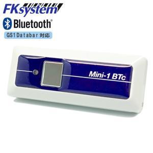 エフケイシステム モバイル ワイヤレス バーコードリーダー Mini-1BTc V3.0W Bluetooth接続 ホワイト FKsystem Mobile Wireless Barcode Reader|cio