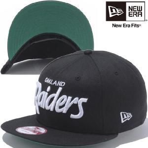 ニューエラ 950 スナップバック キャップ オークランド レイダース ブラック ケリー スノーホワイト New Era 9FIFTY Oakland Raiders Black Kelly Snow White|cio