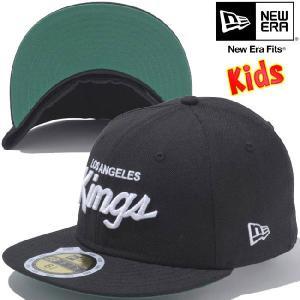 ニューエラ 5950キッズキャップ ロサンゼルスキングス アンダーバイザー ブラック ケリー New Era 59Fifty Kids Cap Los Angels Kings Under Visor Black Kelly cio