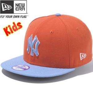 ニューエラ 950 スナップバック キッズ キャップ ニューヨークヤンキース カスタム オレンジ スカイブルー New Era 9Fifty Kids Cap|cio