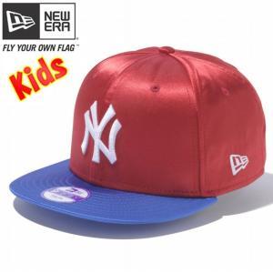 ニューエラ 950 スナップバック キッズ キャップ ニューヨークヤンキース サテン レッド New Era 9Fifty Snap Back Kids Cap New York Yankees Satin Red|cio
