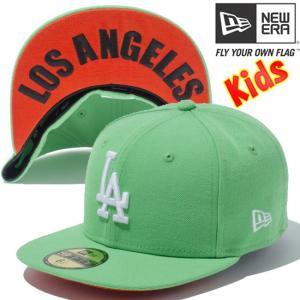 ニューエラ 5950キッズ キャップ アンダーバイザー MLBカスタム ロサンゼルス ドジャース グリーン ホワイト New Era 59FIFTY KidsCap UnderVisor Dodgers Green|cio
