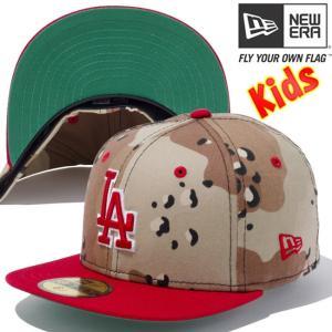 ニューエラ 5950 キッズ キャップ レッドロゴ ロサンゼルス ドジャース カスタム 6デイカモ New Era 59FIFTY Kids Cap Red Logo Los Angeles Dodgers 6Day Camo|cio