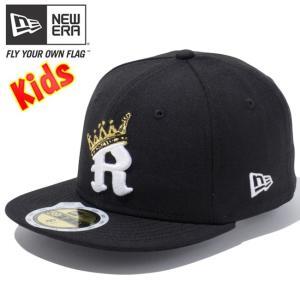 ニューエラ 5950キッズキャップ ホワイトロゴ アールクラウン ブラック ゴールド ホワイト New Era 59FIFTY Kids Cap White Logo R Crown Black Gold White|cio