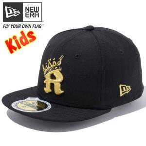 ニューエラ 5950キッズキャップ ゴールドロゴ アールクラウン ブラック メタリック ゴールド New Era 59FIFTY Kids Cap Gold Logo R Crown Black Metalic Gold|cio