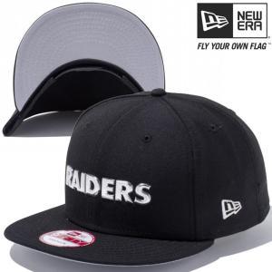 ニューエラ 950 スナップバック キャップ リキッドクローム オークランド レイダース ブラック New Era 9FIFTY Snap Back Cap Liquid Chrome Oakland Raiders|cio