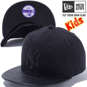 ニューエラ 950 スナップバック キッズキャップ マルチブラック ニューヨーク ヤンキース  New Era 9FIFTY Snap Back Kids Cap Black Multi New York Yankees|cio