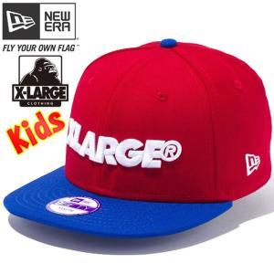 エクストララージ(R)×ニューエラ 950 スナップバック キッズ キャップ スカーレット ブライトロイヤル XLARGE(R)×New Era 9FIFTY Snap Back Kids Cap Scarlet|cio
