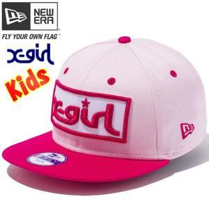 エックスガール(R)×ニューエラ 950 スナップバック キッズ キャップ ピンク ブライトローズ X-Girl(R)×New Era 9FIFTY Snap Back Kids Cap Pink Bright Rose|cio