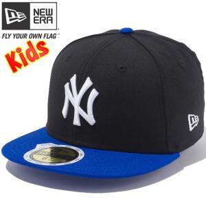 ニューエラ 5950 キッズ キャップ ツートーンボディ MLB ヤンキース ブラック ブライトロイヤル New Era 59FIFTY Kids Cap MLB Yankees Black Bright Royal|cio