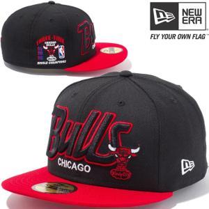 ニューエラ 5950キャップ ツートーンボディ NBA シカゴブルズ ハードウッドクラシックス ブラック チームカラー New Era 5950 Cap NBA Chicago Bulls Hardwood|cio