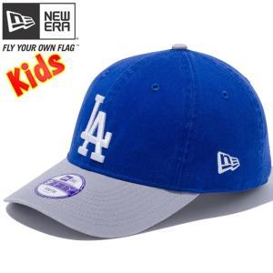 ニューエラ 920 キッズ キャップ MLB カスタム ロサンゼルスドジャース ロイヤル グレー New Era 9Twenty Kids Cap MLB Custom Los Angeles Dodgers|cio