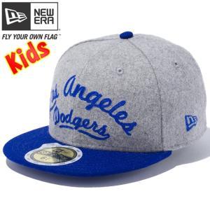 ニューエラ 5950キッズ キャップ ツートーンボディ メルトン ロサンゼルス ドジャース グレー New Era 59FIFTY Kids 2Tone Body Melton Los Angeles Dodgers|cio