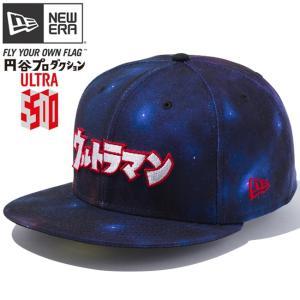 円谷プロダクション×ニューエラ 5950キャップ オールオーバー ウルトラマン タイトルロゴ Tsuburaya Pro×New Era 59FIFTY Cap All Over Ultraman Title Logo|cio