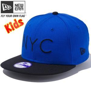 ニューエラ 950 スナップバック キッズ キャップ ニューヨークシティロゴ ブルーアズール ブラック New Era 9FIFTY Snap Back Kids Cap New York City Logo|cio