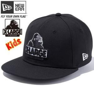 エクストララージ(R)×ニューエラ 950 スナップバック キッズ キャップ エクストララージロゴ ブラック XLARGE(R)×New Era 9FIFTY Snap Back Kids Logo Black|cio