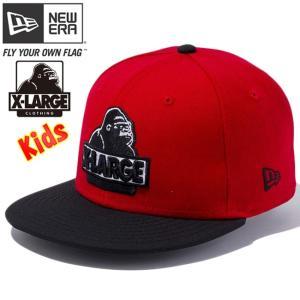エクストララージ(R)×ニューエラ 950 スナップバック キッズ キャップ エクストララージロゴ スカーレット XLARGE(R)×New Era 9Fifty Snap Back Kids Cap Logo|cio