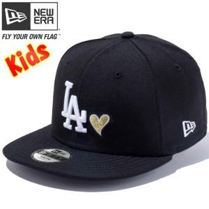 ニューエラ 950 スナップバック キッズ キャップ ハートロゴ ロサンゼルスドジャース ブラック New Era 9FIFTY Snap Back Kids Cap Heart Los Angeles Dodgers|cio