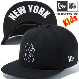 ニューエラ 950 スナップバック キッズキャップ アンダーバイザー MLB ニューヨークヤンキース ブラック ホワイト New Era 9FIFTY Snap Back Kids MLB Yankees|cio