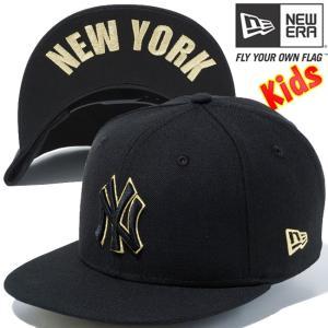 ニューエラ 950 スナップバック キッズキャップ アンダーバイザー MLB ニューヨークヤンキース ブラック ゴールド New Era 9FIFTY Snap Back Kids MLB Yankees|cio