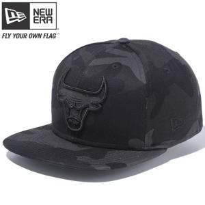 ニューエラ 950 オリジナルフィット スナップバック キャップ シカゴブルズ ウッドランドカモブラック New Era 9FIFTY Original Fit Chicago Bulls Camo Black|cio