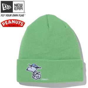 ピーナッツ×ニューエラ ニットキャップ ベーシックカフニット スヌーピーパッチ 蛍光グリーン Peanuts×New Era Knit Cap Bacic Cuff Knit Snoopy Patch Green|cio