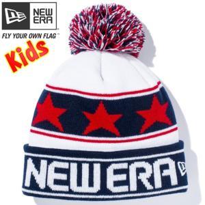 ニューエラ キッズニットキャップ ポンポンニット スターライン ホワイト ネイビー スカーレット スノーホワイト New Era Kids Knit Cap Pom-Pon Knit Star Line cio