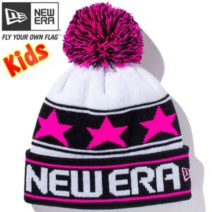 ニューエラ キッズニットキャップ ポンポンニット スターライン ホワイト ブラック 蛍光ピンク ネオンピンク New Era Kids Knit Cap Pom-Pon Knit Star Line cio