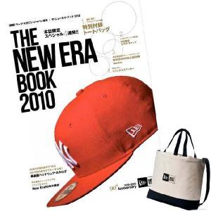 ザ ニューエラ ブック 2010 ウィズ トートバッグ The New Era Book 2010 With Tote Bag |cio