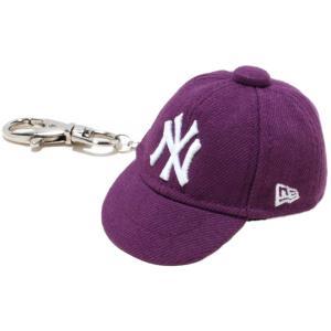 ニューエラ キャップキーホルダー ニューヨークヤンキース スパークリンググレープ ホワイト New Era Cap Key Holder New York Yankees Sparkling Grape White|cio