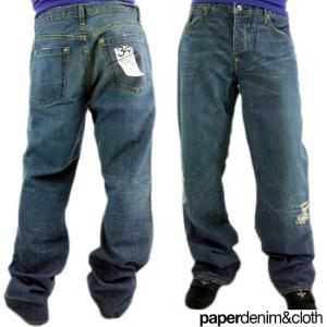 PAPERDENIM & CLOTH 2-LTD-22 Drifter Low 5 Wide DENIM PANTS ペーパーデニム&クロース 2-LTD-22 ドリフター ロウ5ワイド デニムパンツ|cio