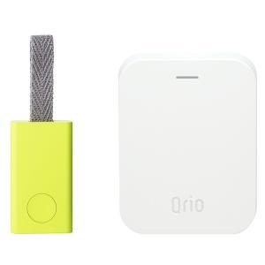キュリオ ただいまキット Q-TK1-LY ライムイエロー Qrio Tadaima Kit Q-TK1-LY Lime Yellow|cio