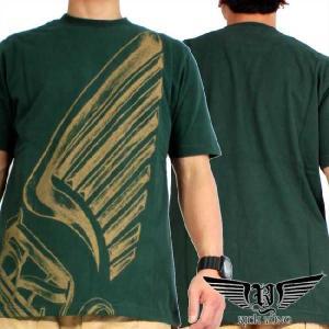 リッチヤング S/S Tシャツ RYSP11-ST25 グリーン Rich Yung S/S T Shirt RYSP11-ST25 Green|cio
