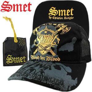 スメット ハット(キャップ) スペシャリティ ブラック アス ナイト ブラック SMET Hat(Cap) Specialty BLACK AS KNIGHT Black|cio