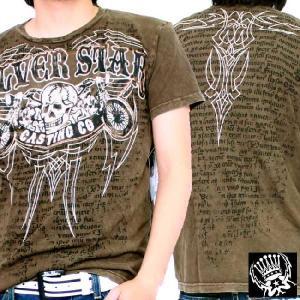 シルバースター SS Tシャツ デス クラブ MTE523 ブラウン|cio